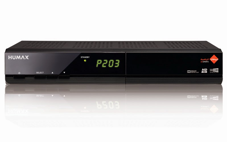 Humax IR3020HD Satellite Receiver