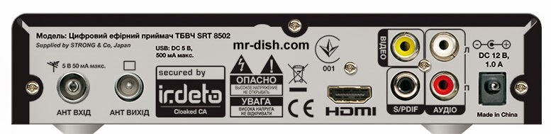 Strong SRT 8502 DVB-t2 HD Satellite Receiver Software