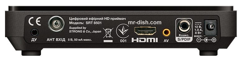 Strong SRT 8501 DVB-T2 HD Satellite Receiver Software