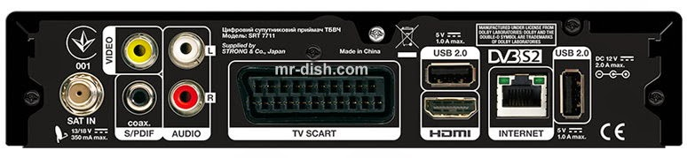 Strong SRT 7711 HD Satellite Receiver Software