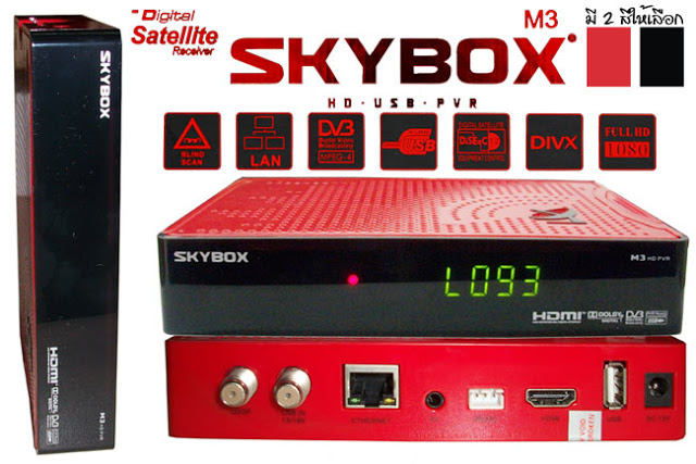 SKYBOX M3 Software , Firmware Download