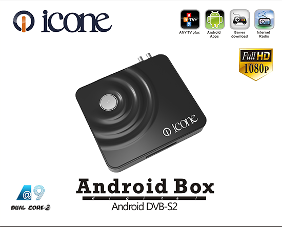 ICON Android Box Satellite Receiver Software, Tools