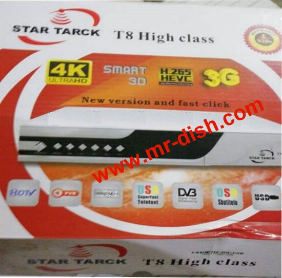 STAR TARCK T8 High Class LATEST POWERVU SOFTWARE