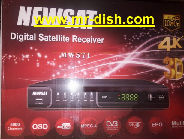 Strong Receiver Firmware