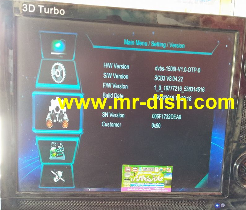 Multimedia 1506T Receiver Latest Autoroll Powervu Software