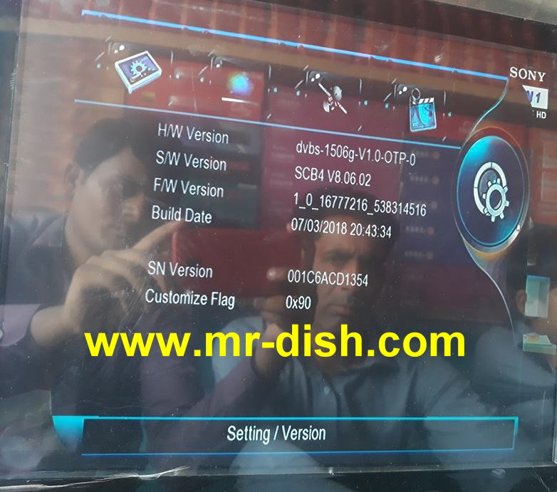 MULTI MEDIA 1506G Receiver Latest Autoroll Powervu Software