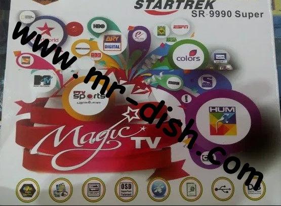 STARTREK SR-9990 SUPER HD Receiver New Autoroll Powervu Software