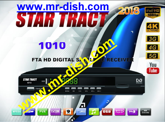 STAR TRACT 1010 2018 RECEIVER AUTOROLL POWERVU KEY LATEST SOFTWARE