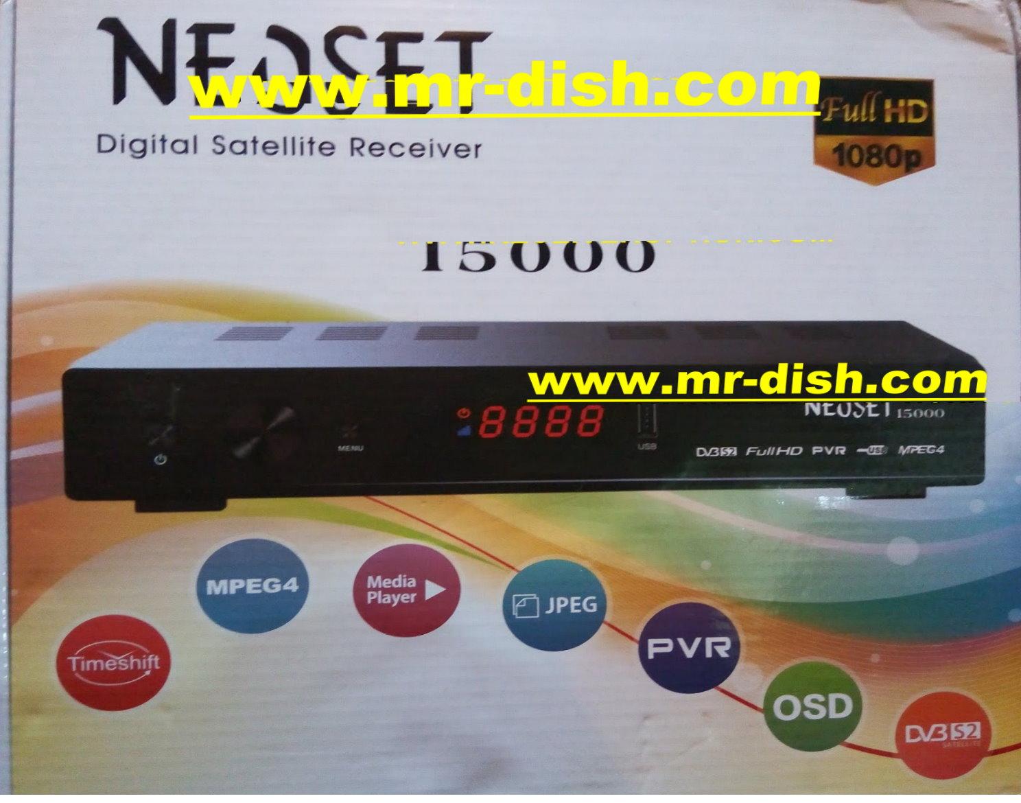 NEOSET 15000 HD NEW AUTOROLL POWERVU SOFTWARE