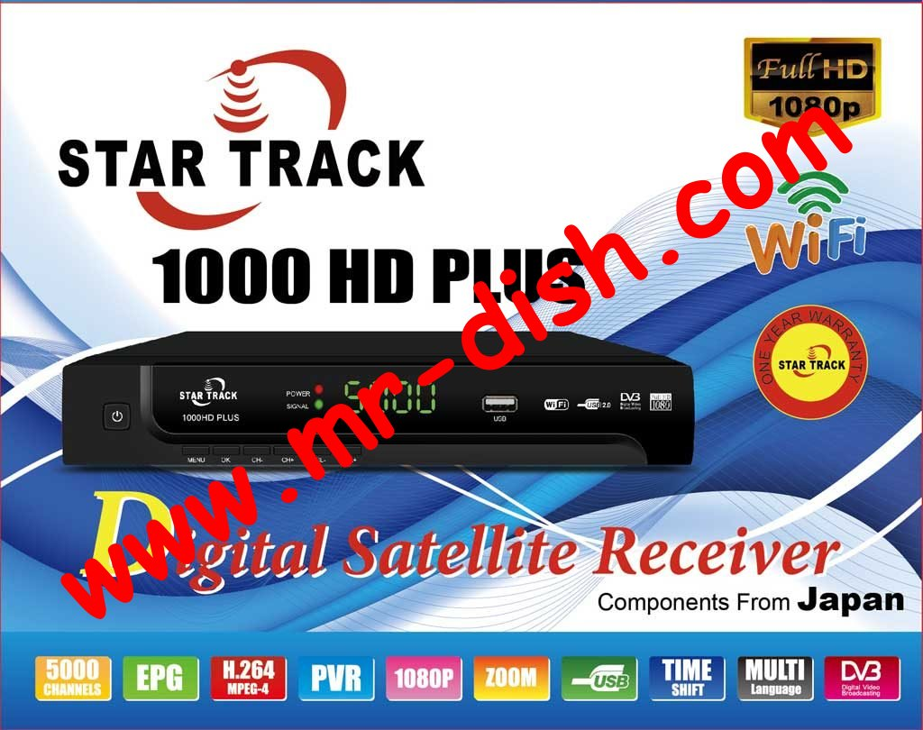 Star Track SRT 1000 HD PLUS RECEIVER POWERVU KEY NEW SOFTWARE