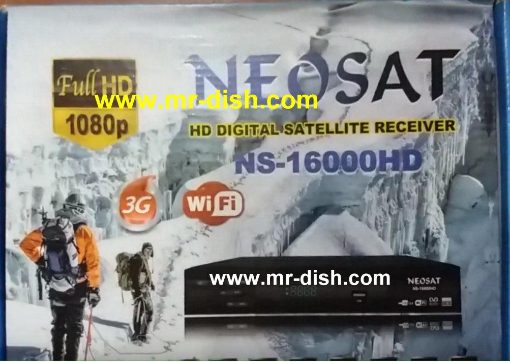 NEOSAT NS-16000HD RECEIVER POWERVU KEY NEW SOFTWARE