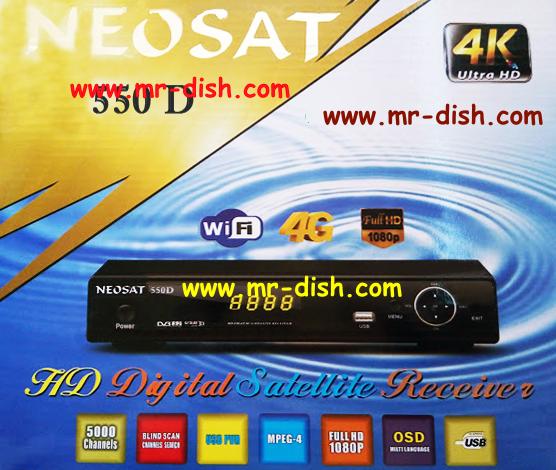 NEOSAT 550D HD POWERVU SOFTWARE TEN SPORT OK