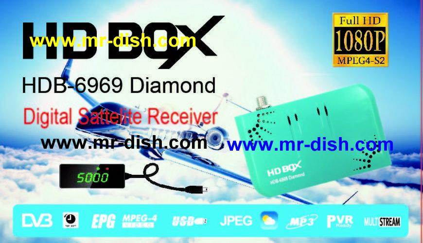 HD BOX HDB-6969 DAIMOND RECEIVER LATEST POWERVU SOFTWARE