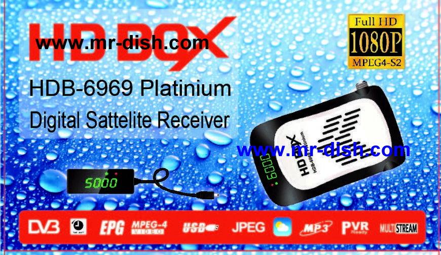 HD BOX HDB-6969 PLATINIUM RECEIVER LATEST POWERVU SOFTWARE