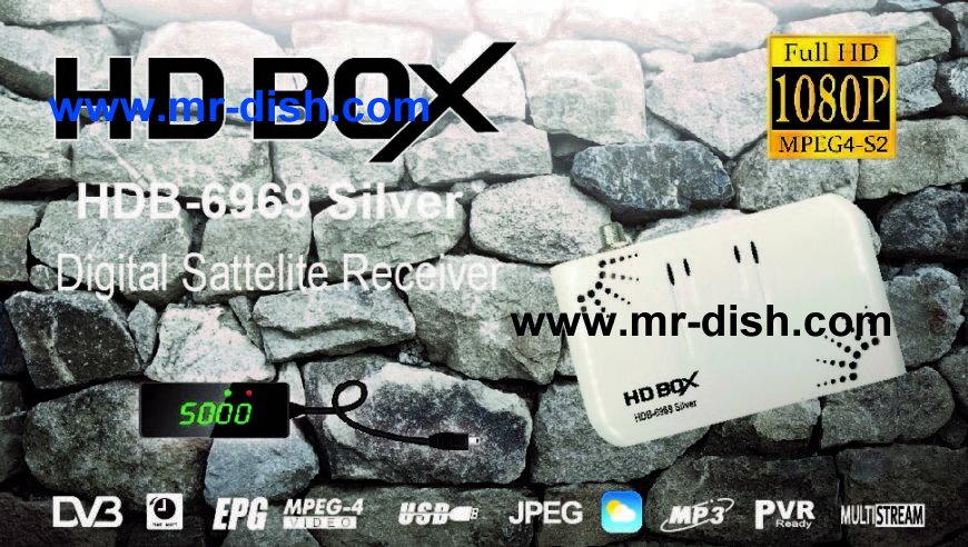 HD BOX HDB-6969 SILVER RECEIVER LATEST POWERVU SOFTWARE