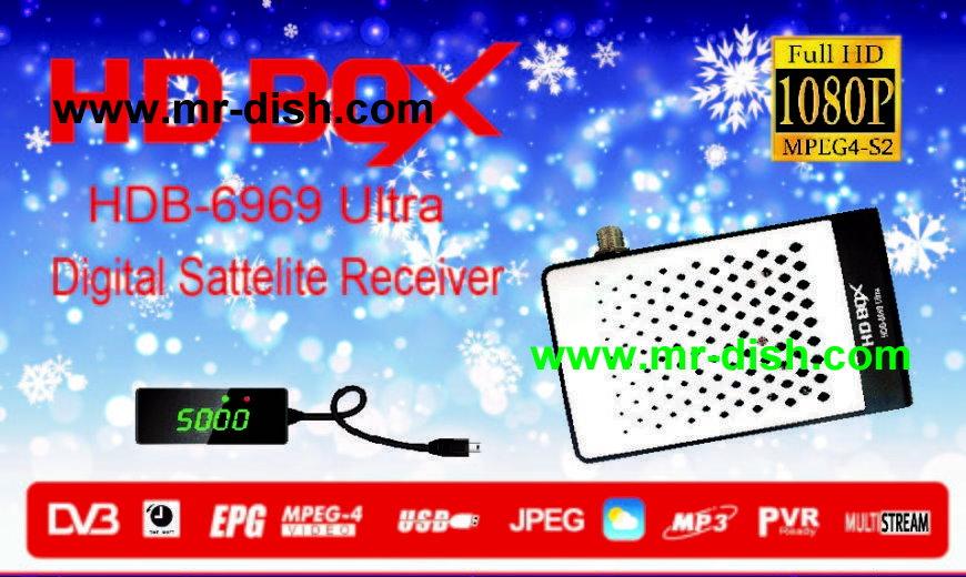 HD BOX HDB-6969 ULTRA RECEIVER LATEST POWERVU SOFTWARE