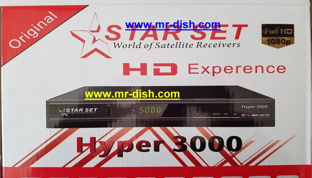 STAR SET HYPER 3000 HD RECEIVER NEW AUTOROLL POWERVU NEW SOFTWARE