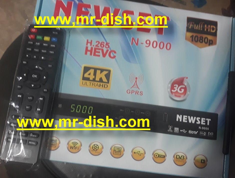 NEWSET N-9000 HD RECEIVER NEW AUTOROLL POWERVU SOFTWARE DSCAM OK
