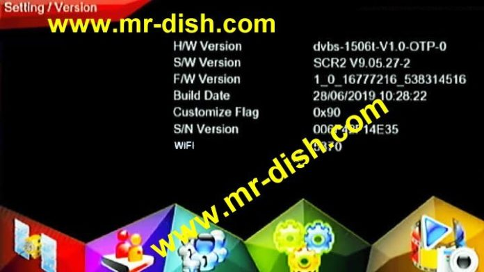 MULTIMEDIA 1506T 1506F SCR2 POWERVU SOFTWARE & IMEI EDIT OPTION - Mr