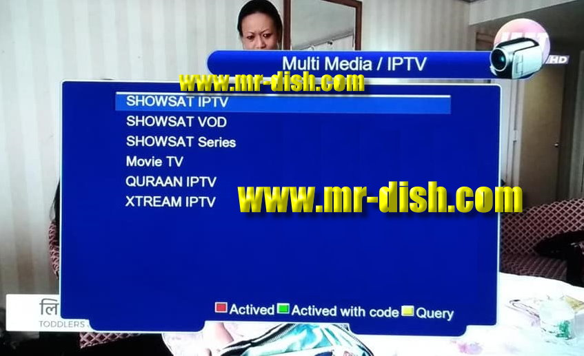 Multimedia 1506T,F SOG 4M Receiver Latest IPTV, Autoroll Powervu Software