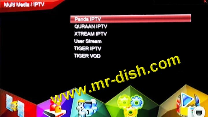 Multimedia 1506T,F SCR2 Receiver New Powervu Software DQCAM IPTV OK