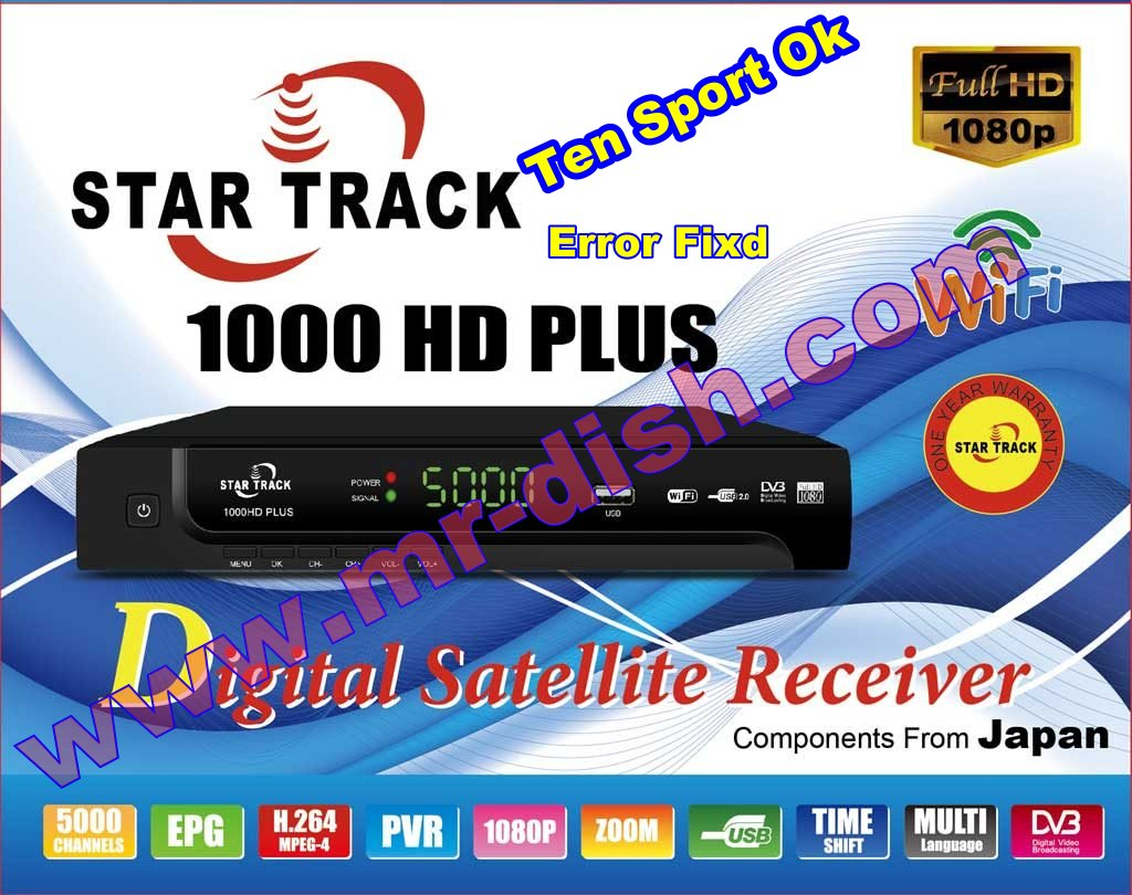 Star Track 1000 HD PLUS POWERVU SOFTWARE ERROR FIXD