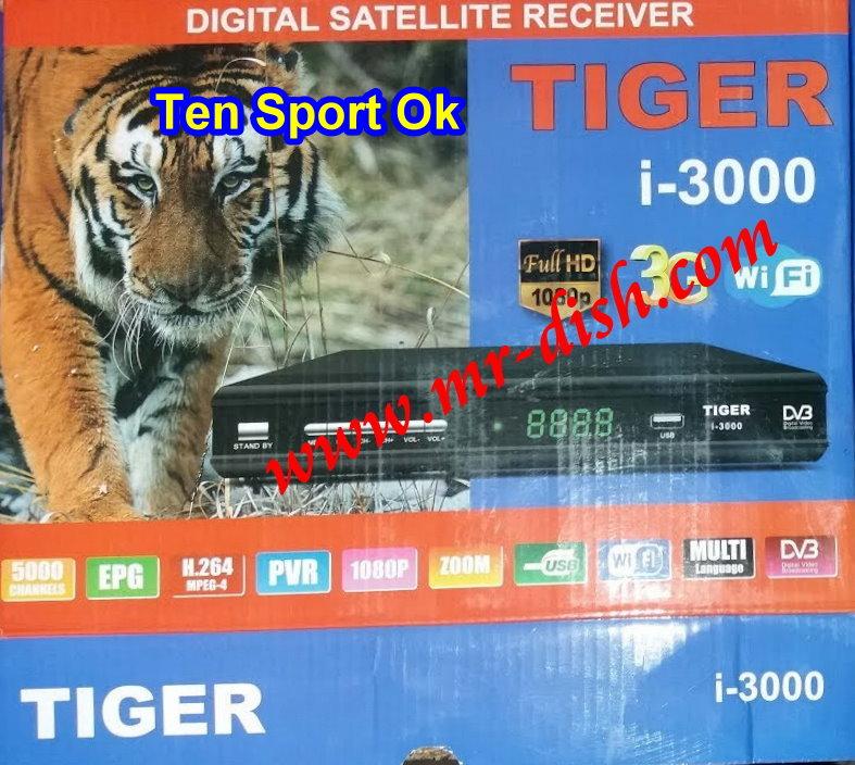 TIGER i-3000 HD RECEIVER POWERVU SOFTWARE ERROR FIXD