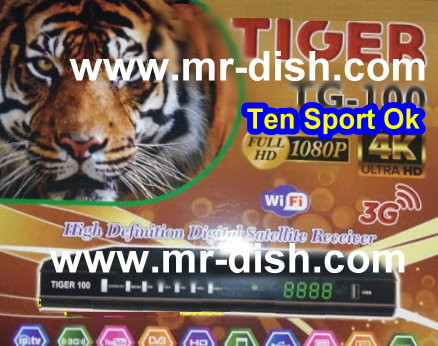 TIGER TG-100 HD RECEIVER POWERVU SOFTWARE TEN SPORT OK - Mr-Dish