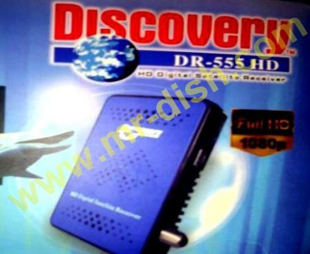 DISCOVERY X6 DR-555HD TEN SPORT OK POWERVU SOFTWARE