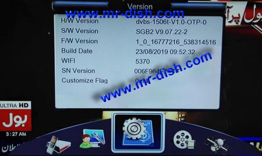 1506T, 1506F SGB2 RECEIVER POWERVU SOFTWARE UPDATE
