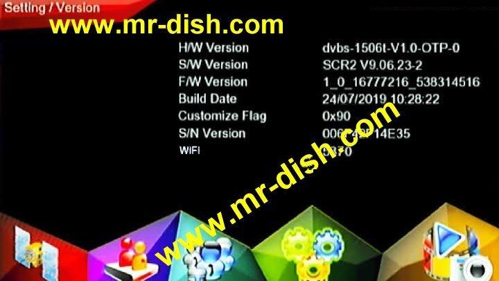 MULTIMEDIA 1506T 1506F SCR2 POWERVU SOFTWARE & IMEI EDIT OPTION