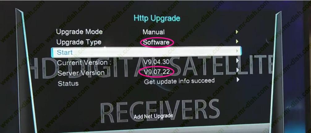 How To Upgrade Goda Server Software Online